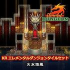 KR エレメンタルダンジョンタイルセット 火水地風