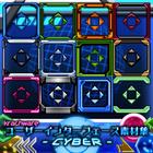 Krachware ユーザーインターフェース素材集 CYBER