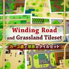 カーブ道と草原のタイルセット