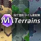 MT地形タイル素材集