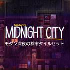 モダン深夜の都市タイルセット