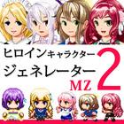 ヒロインキャラクタージェネレーター2 MZ