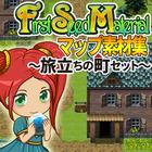 FSM マップ素材集 -旅立ちの町セット-