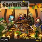 かるがも行進局BGM素材集 -中世ファンタジー編 vol.8-