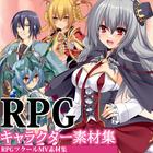 RPGキャラクター素材集