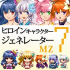 ヒロインキャラクタージェネレーター7 MZ