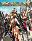 RPGツクールVX VALUE!+ ツクールシリーズ素材集 和 ダウンロード版