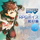 RPGツクールMV RPGボイス素材集【English】 vol.2