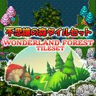 不思議の森タイルセット