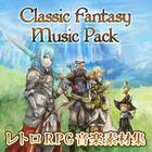 レトロRPG音楽素材集