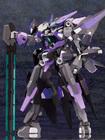 Frame Arms - YSX-24D/NE Zelfikar