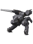 "Metal Gear Solid - Metal Gear Rex ""Black ver."""