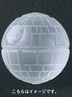 Bac à glaçons en silicone - Étoile de la Mort - Star Wars