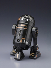 Star Wars - R2-Q5