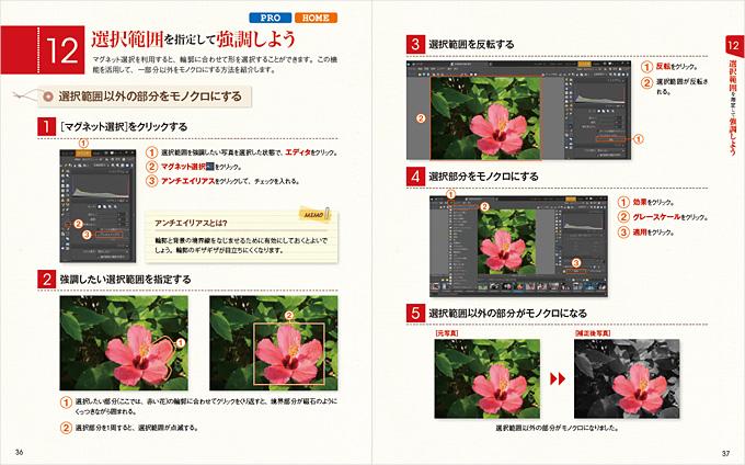 ガイドブック(PDF)イメージ