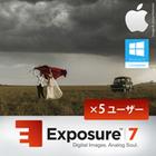 Exposure 7 日本語版【5ユーザー】(ダウンロード版)