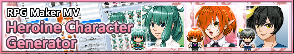 Heroine Character Generator| RPG Maker | Create Your Own Game!