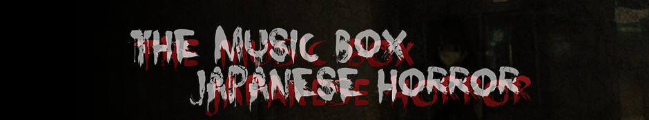 The Music Box: Japanese Horror
