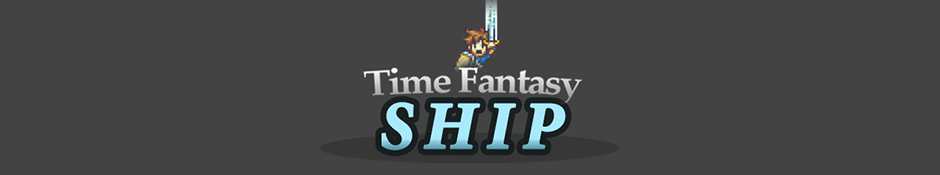 Time Fantasy: Ship