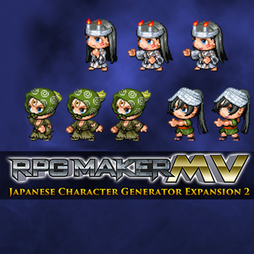 Japanese Character Generator Expansion 2