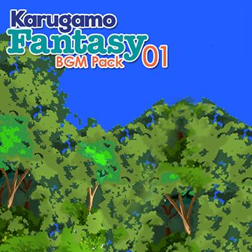 Karugamo Fantasy: Vol. 1