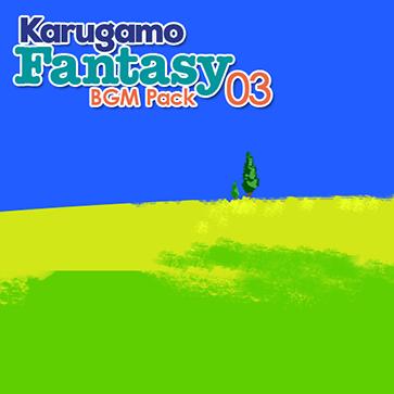 Karugamo Fantasy: Vol. 3