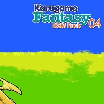 Karugamo Fantasy: Vol. 4