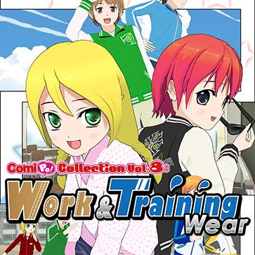 ComiPo! Work & Training Wear