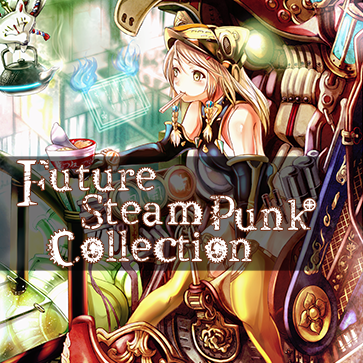 Future Steam Punk Collection
