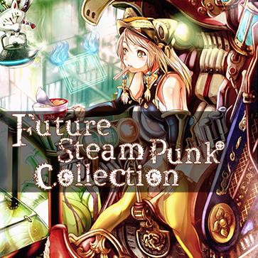 Future Steam Punk Collection