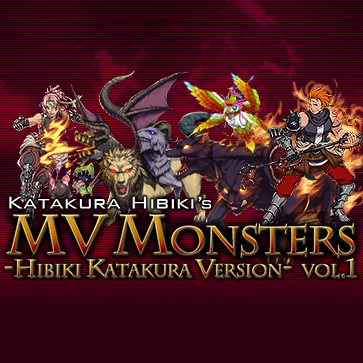 Katakura Hibiki's MV Monsters Vol 1