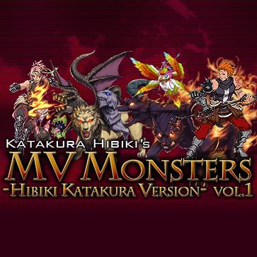 Katakura Hibiki's MV Monsters Vol 1