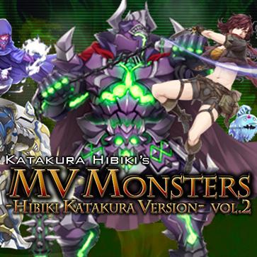 Katakura Hibiki's MV Monsters Vol 2
