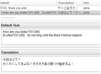 Visual Novel Maker Language management