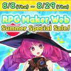 RPG MakerWeb Summer Special Sale!!!
