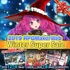 RPG Maker Winter Super Sale