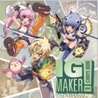 IG Maker 1.0