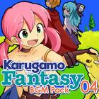 Karugamo Fantasy BGM Pack 04
