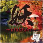 Ayakashi Music Pack