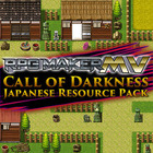 Call of Darkness: Japanese Resource Pack