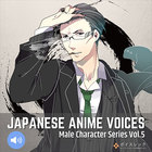Japanese Anime Voices:Male Character Series Vol.5