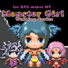 Monster Girl Walking Sprite