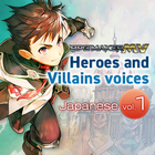 RPG Maker MV Heroes and Villains voices 【Japanese】vol.1