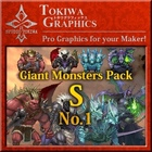 TOKIWA GRAPHICS Giant Monsters Pack S No.1