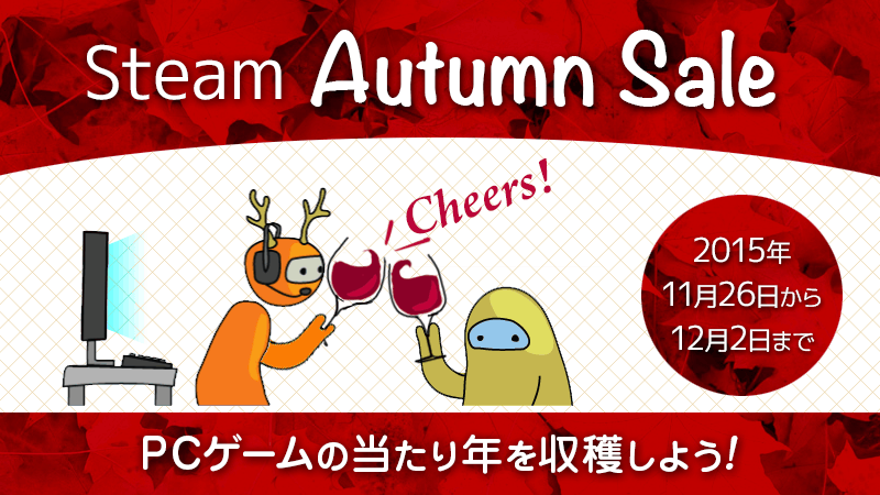 Steam Autumn Sale 2015