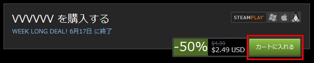 htu_buy_Client1.png