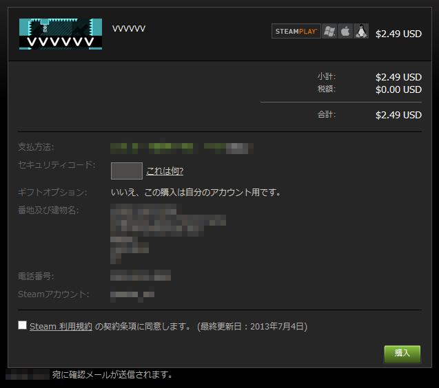 htu_buy_Client3.png