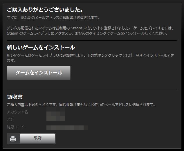 htu_buy_Client4.png