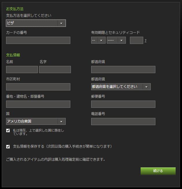 htu_buy_web4.png