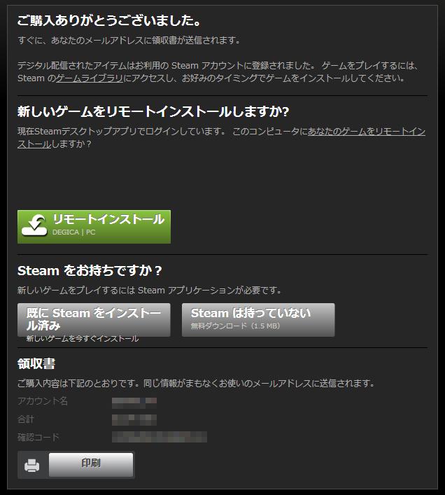 htu_buy_web6.png